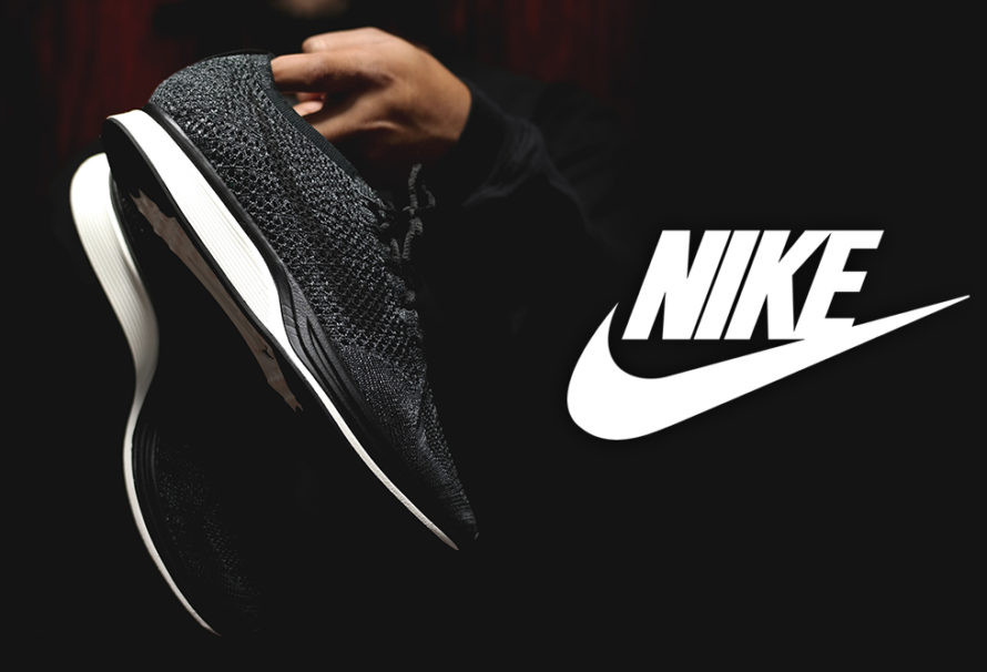 EXCLUSIVE! Nike To Drop Its Cleanest Sneaker Yet This Spring